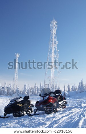 Polar station in Siberia - stock photo