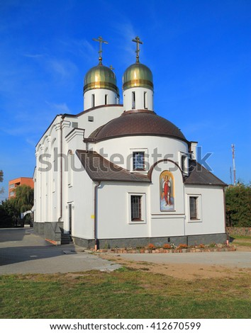 POLESSK, KALININGRAD REGION, RUSSIA - OCTOBER 15, 2015: Orthodox church of the Prelate Tikhon, Patriarch of Moscow in the city of Polessk in the Kaliningrad region