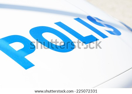 police car in sweden  - stock photo