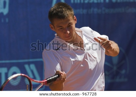 Polish National Tennis Championships 2005