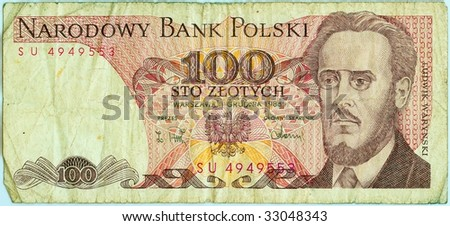 Polish old banknote (high resolution)