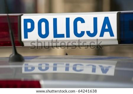 Polish police car in Warsaw. - stock photo