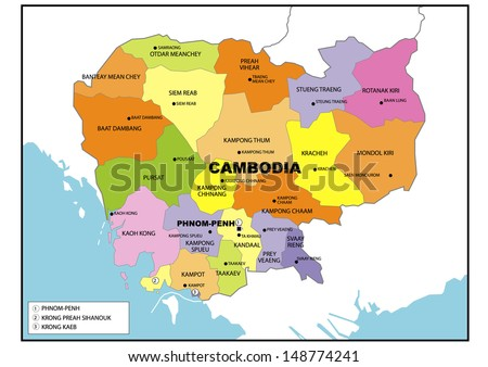 Political Map Cambodia Stock Illustration 148774241 Shutterstock