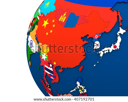 Political Map East Asia Each Country Stock Illustration 407192701 ...