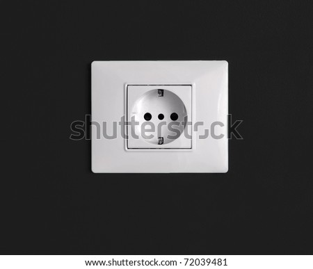 Polluted power - stock photo