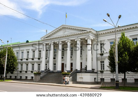 POLTAVA, UKRAINE - June 20, 2016: The former house of Poltava provincial government agencies (House of Poltava City Council)