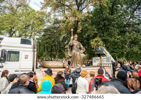 POLTAVA, UKRAINE - 14 OCTOBER 2015: local residents and members of the volunteer battalions celebrate day of defenders of Ukraine and establishment of monument for famous hetman Ivan Mazepa