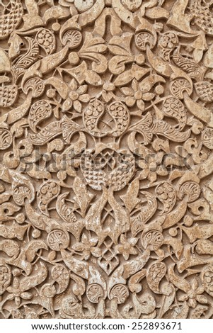 Polychromed stucco arch in the Alhambra of Granada, Spain