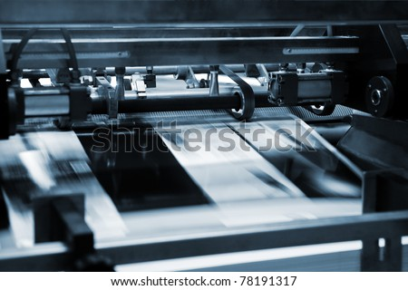 Polygraphic process in a modern printing house