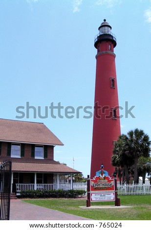 Ponce de Leon Lighthouse 1 - stock photo