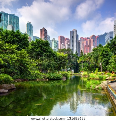 Pond and lanscape of Hong Kong Park