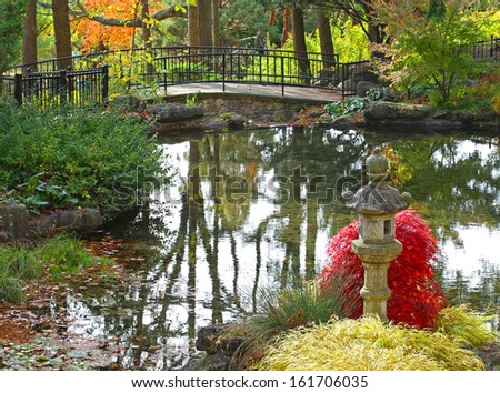 Pond in High Park Toronto - stock photo