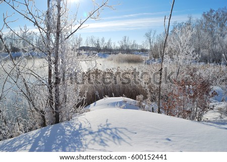 Pond with warm water on the territory of Achair Monastery, Omsk region, Russia