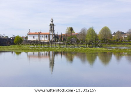 Ponte de Lima, Church, Portugal 2 - stock photo