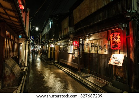 Pontocho alley, Kyoto, Japan - NOV 17, 2012 : Pontocho night view on November 17, 2012