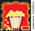 Popcorn and a Movie Birthday Party Invitation. A bright red marquee billboard and a huge striped tub of popcorn welcomes you to a birthday party. - stock photo