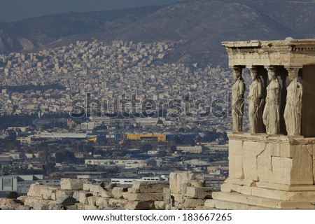 Porch of Caryatides in Acropolis - stock photo