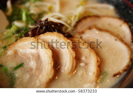 pork in japanese style - stock photo