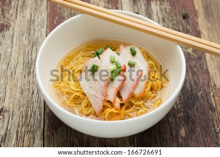 Pork Noodle Soup Recipe - stock photo