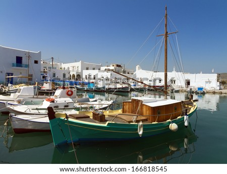 port of Parikia,  Paros island , Greece