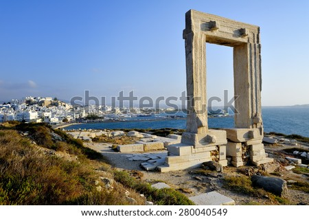 Portara of Naxos, Kyklades in Greece - stock photo