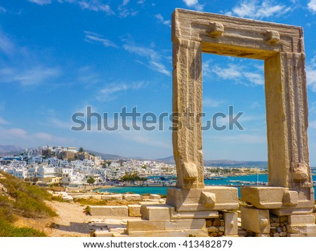 Portara - ruins of ancient temple of Delian Apollo on Naxos island, Cyclades, Greece - stock photo