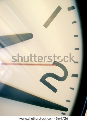 Portion of clock face - stock photo