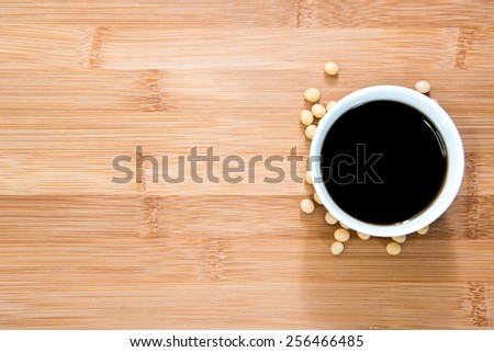 Portion of Soy Sauce in a small bowl - stock photo