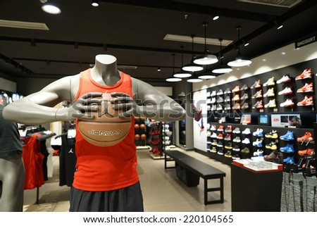 PORTLAND OR. USA-August 22 2014;Nike is one of famous sports fashion brands worldwide and it is one of the world's largest suppliers of athletic shoes and apparel. - stock photo