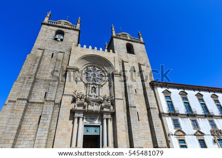 Porto Cathedral facade view, Roman Catholic church, Portugal. Construction around 1110.