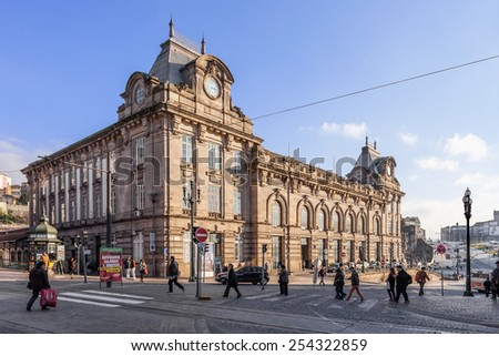 Porto, Portugal. January 5, 2015: Sao Bento railway station, one of the most important railway stations of the city, and Almeida Garret Square. - stock photo