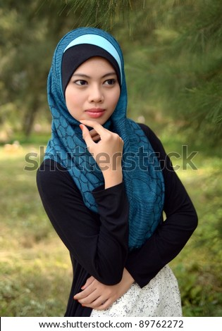 Portrait asian female Muslim student