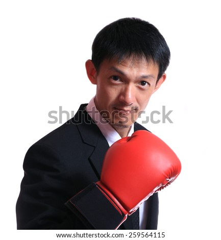 portrait of a business man wearing boxing-gloves isolated on white background. - stock photo