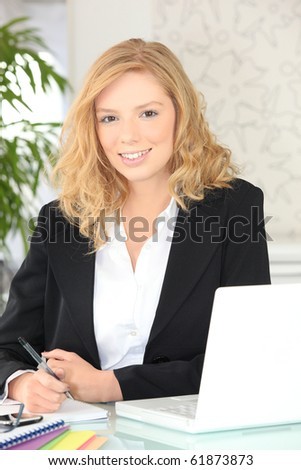 Portrait of a businesswoman in office