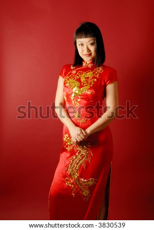 Portrait of a Chinese bride