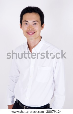 Portrait of a Chinese Executive. - stock photo