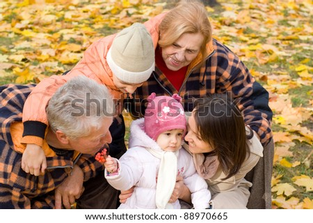 portrait of a cute family in park
