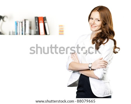 Portrait of a cute young - stock photo