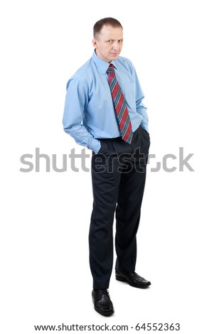 Portrait of a handsome businessman with serious face isolated over white background - stock photo