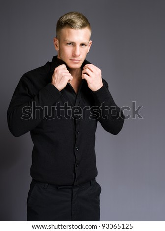 Portrait of a handsome fashionable young business man. - stock photo