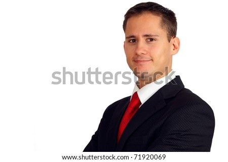 Portrait of a handsome young man in a suit - stock photo