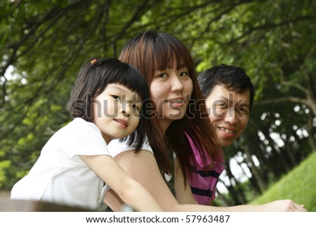 Portrait of a happy Asian family