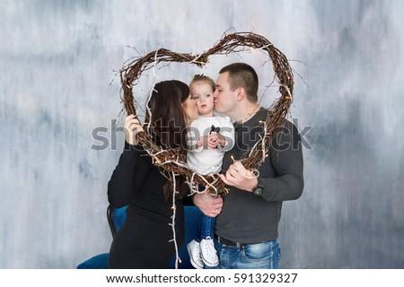 Portrait Happy Family Frame Heart Birthday Stock Photo 591329327 ...