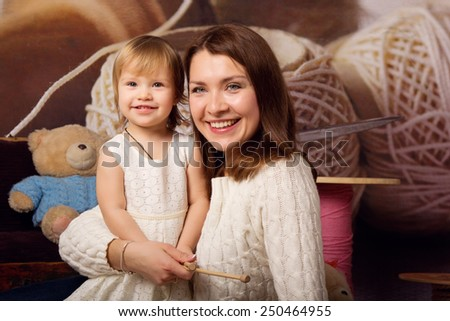 Portrait of a happy mother and daughter. The concept of a happy Parenthood
