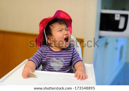 Portrait of a little Asian baby child girl  - stock photo