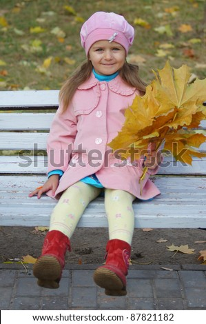 portrait of a little girl in park