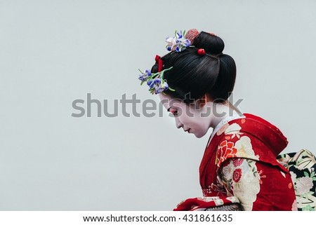 Portrait of  a Maiko geisha in Gion Kyoto - stock photo