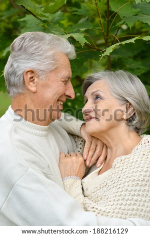 Portrait of a nice senior couple in park