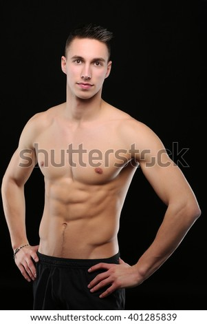 Portrait of a sexy muscular young man - stock photo