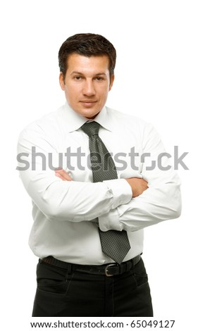 Portrait of a smiling businessman isolated on white background - stock photo